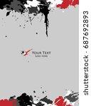 scratch  sketch grunge dirt... | Shutterstock . vector #687692893