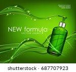 vector realistic green... | Shutterstock .eps vector #687707923
