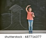 cute child is playing. kid... | Shutterstock . vector #687716377