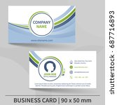 business card template. design... | Shutterstock .eps vector #687716893
