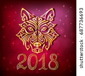 2018 new year card with wolf or ... | Shutterstock .eps vector #687736693