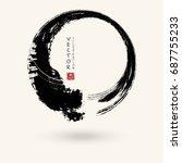 black ink round stroke on white ... | Shutterstock .eps vector #687755233