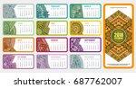 vector abstract ornamental... | Shutterstock .eps vector #687762007