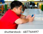 asian child boy are addictive... | Shutterstock . vector #687764497