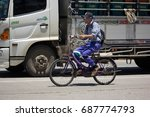 chiang mai  thailand   july 27  ... | Shutterstock . vector #687774793