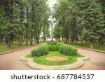park in the city center in... | Shutterstock . vector #687784537