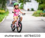 children learning to drive a... | Shutterstock . vector #687860233