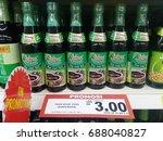 shah alam   malaysia  1st...   Shutterstock . vector #688040827