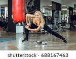 young slender blond woman doing ... | Shutterstock . vector #688167463