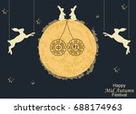 chinese mid autumn festival... | Shutterstock . vector #688174963