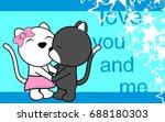 cute love baby boy and girl cat ... | Shutterstock .eps vector #688180303