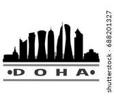 doha skyline silhouette city... | Shutterstock .eps vector #688201327