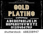vintage font alphabet...   Shutterstock .eps vector #688208947