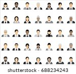 set of thirty five icons of... | Shutterstock .eps vector #688234243