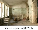 Old Abandoned Hall