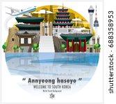 republic of korea landmark... | Shutterstock .eps vector #688358953