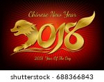 happy chinese new year   gold... | Shutterstock .eps vector #688366843