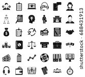 business search icons set.... | Shutterstock .eps vector #688431913
