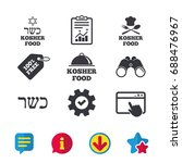 kosher food product icons. chef ...