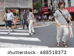 tokyo  japan   july 30th  2017. ... | Shutterstock . vector #688518373