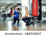 young athletic woman doing... | Shutterstock . vector #688540837