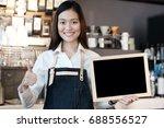 young asian women barista... | Shutterstock . vector #688556527