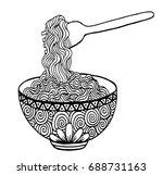 doodle noodle at bowl and fork. ...   Shutterstock .eps vector #688731163