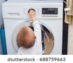 curious cute little asian 18...   Shutterstock . vector #688759663