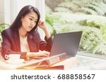 business woman working with... | Shutterstock . vector #688858567