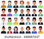 business men and business women ... | Shutterstock .eps vector #688887637