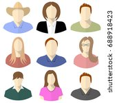 character flat set vector... | Shutterstock .eps vector #688918423