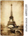 vintage parisian cards series ...   Shutterstock . vector #68901139
