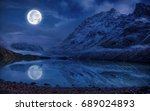 The Night Lake In Reflection