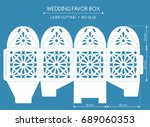 openwork favor box with a lace... | Shutterstock .eps vector #689060353