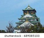 Small photo of Osaka castle eminence amidst bright days welcoming spring , Osaka Japan