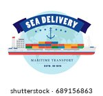 vector flat container carrier... | Shutterstock .eps vector #689156863