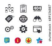 website database icon. internet ...