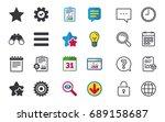 star favorite and menu list... | Shutterstock .eps vector #689158687