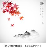 red japanese maple leaves and... | Shutterstock .eps vector #689224447