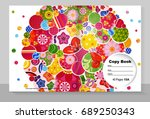 template cover of a copybook... | Shutterstock .eps vector #689250343