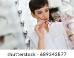 health care  eyesight and... | Shutterstock . vector #689343877