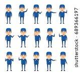 set of auto mechanic characters ...   Shutterstock .eps vector #689366197