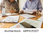 business people discussing... | Shutterstock . vector #689419207