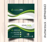 awesome visit card with green... | Shutterstock .eps vector #689464663