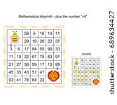 mathematical labyrinth ... | Shutterstock .eps vector #689634427