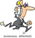 cartoon secret service man | Shutterstock .eps vector #689635633