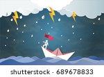 leadership success concept  man ... | Shutterstock .eps vector #689678833