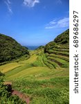 Small photo of Hamanoura Tanada Terraced Rice Field in Karatsu, Saga, Japan.