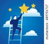 business concept illustration... | Shutterstock .eps vector #689701717