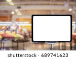 blank price board sign display... | Shutterstock . vector #689741623